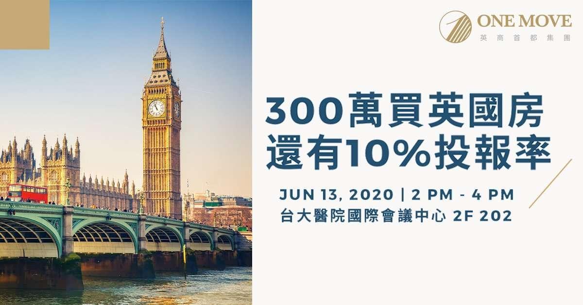 300m to buy UK property