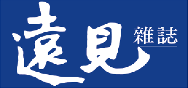 遠見雜誌logo